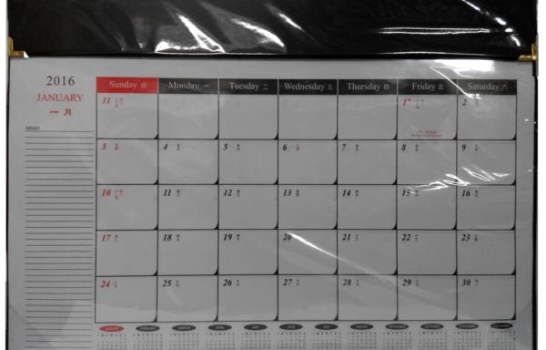 PVC MONTHY TABLE CALENDAR 金角檯墊月曆套裝