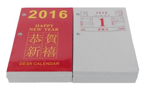 Desk Calendar 案頭日曆芯