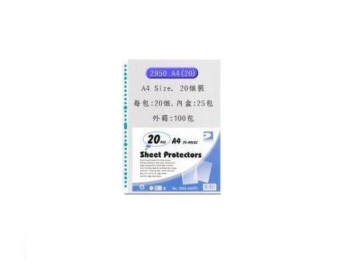 DATA BANK A4 CLEAR BOOK REFILLS 2950 0.05MM資料簿替芯