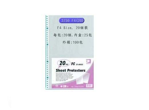 DATA BANK F4 CLEAR BOOK REFILLS 3750 資料簿替芯