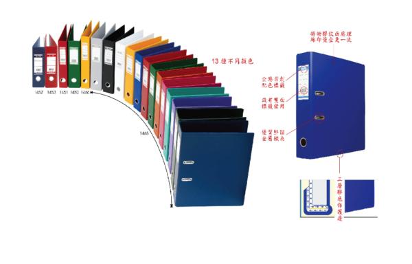 "BANTEX PVC LEVER ARCH FILE A5 (9X11"") 1453 70MM"